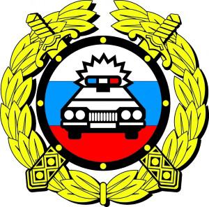ОГИБДД ОМВД России по Чайковскому району(Код:1157020)