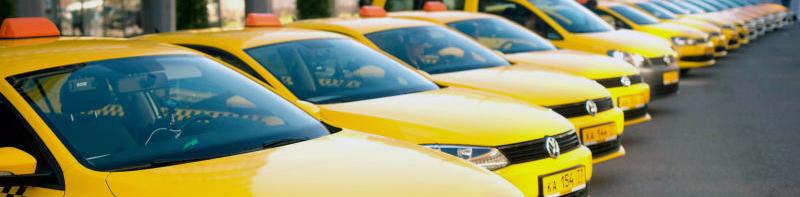 ОСАГО для таксопарков